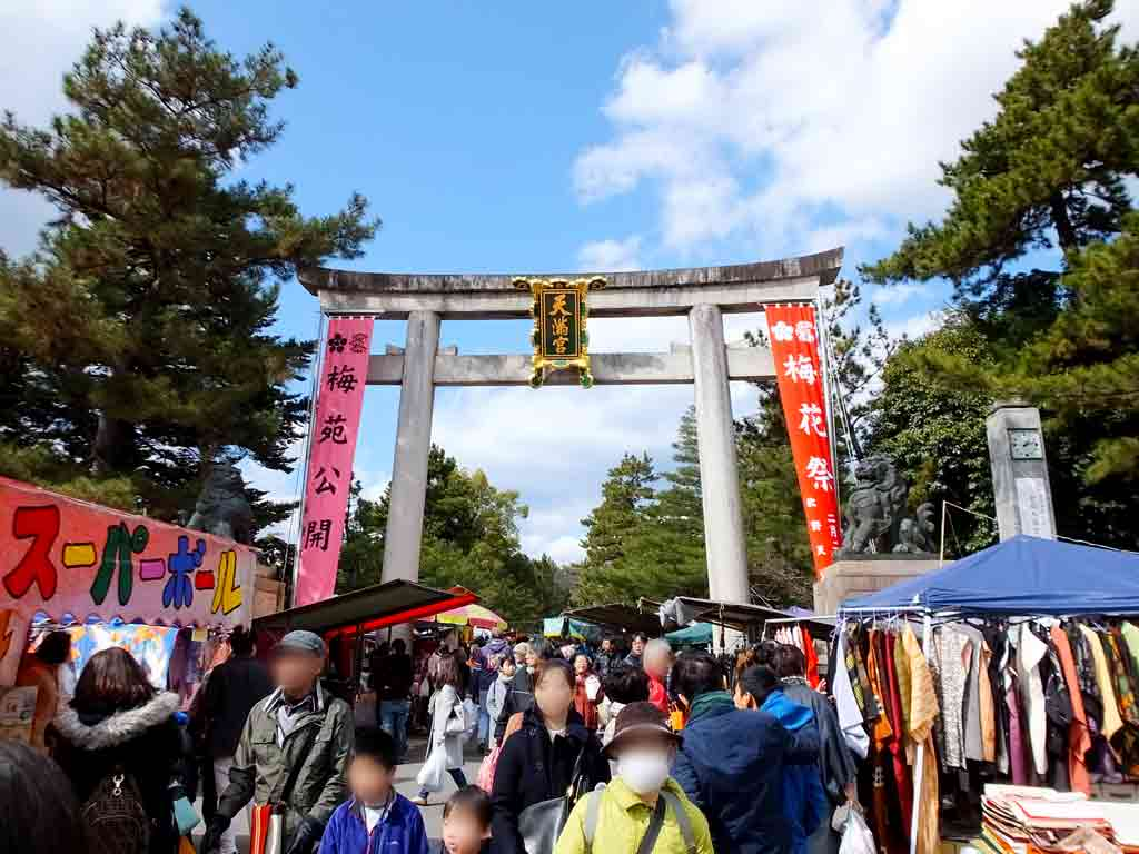 the-main-torii-gate