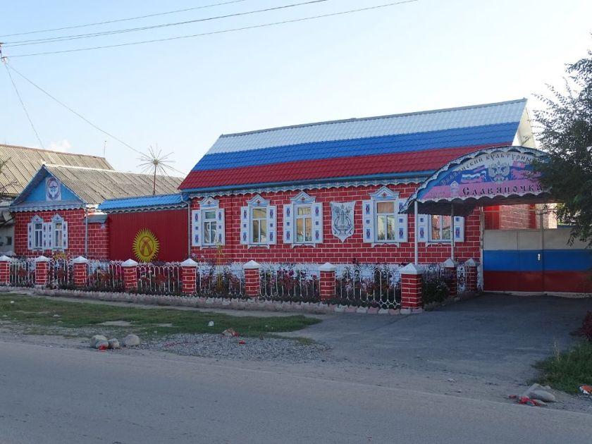 Karakol Kirgistan