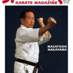 Cover Star: Masatoshi Nakayama