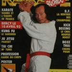 Cover Star: Yoshinao Nanbu