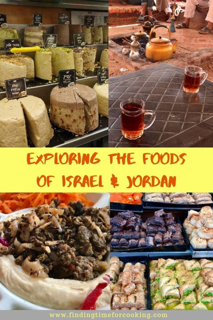 israel & jordan cuisine pinterest overlay