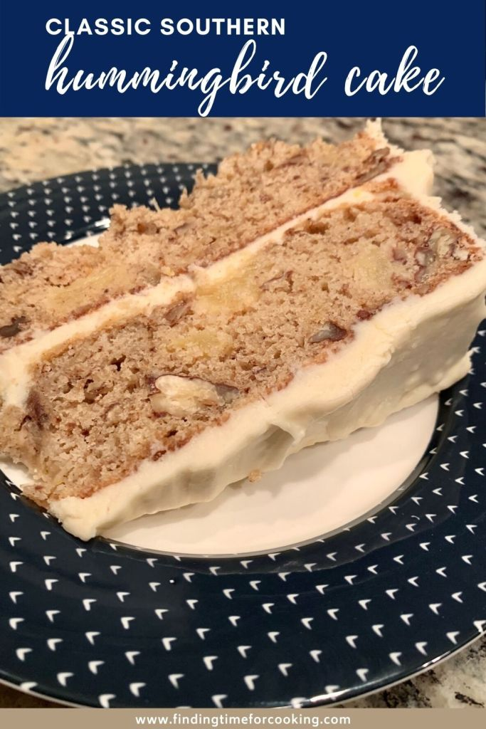 Hummingbird Cake with Cream Cheese Frosting, a Southern Classic | This delicious cake originated in Jamaica and has become a southern U.S. cult classic. A spiced banana pineapple cake, it's so easy and so good. Classic southern cake recipe. #hummingbirdcake #southernclassic #classicrecipe #bananacake #pineapplecake #spicecake