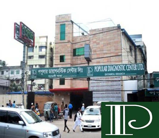 Shamoly Popular Diagnostic center