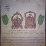 Kalyanotsav – Lord Shri Balaji's Marriage Ceremony