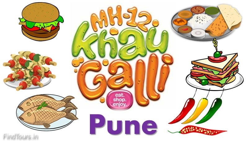 MH 12 Khau galli Food Festival [Feb 2017] Season 4 - Mahalaxmi Lawns, Pune