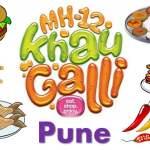 MH 12 Khau galli Food Festival [Feb 2017] Season 4 – Mahalaxmi Lawns, Pune