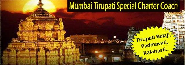 mumbai-tirupati-charter-coach-tour
