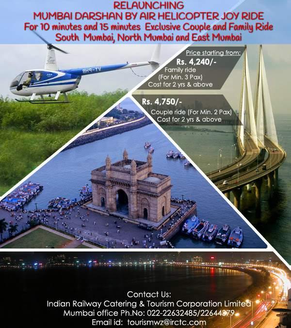 mumbai-darshan-by-helicopter