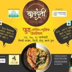 Khadyanti Food Festival