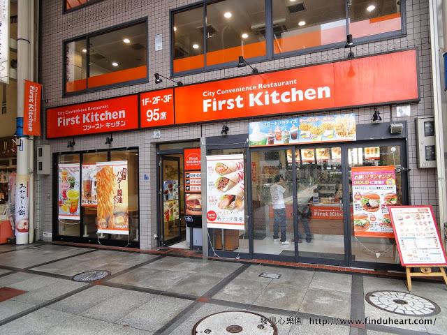 [心得] 日本速食店總整理(麥當勞/肯德基/First Kitchen/摩斯/濃特利) | 發現心樂園