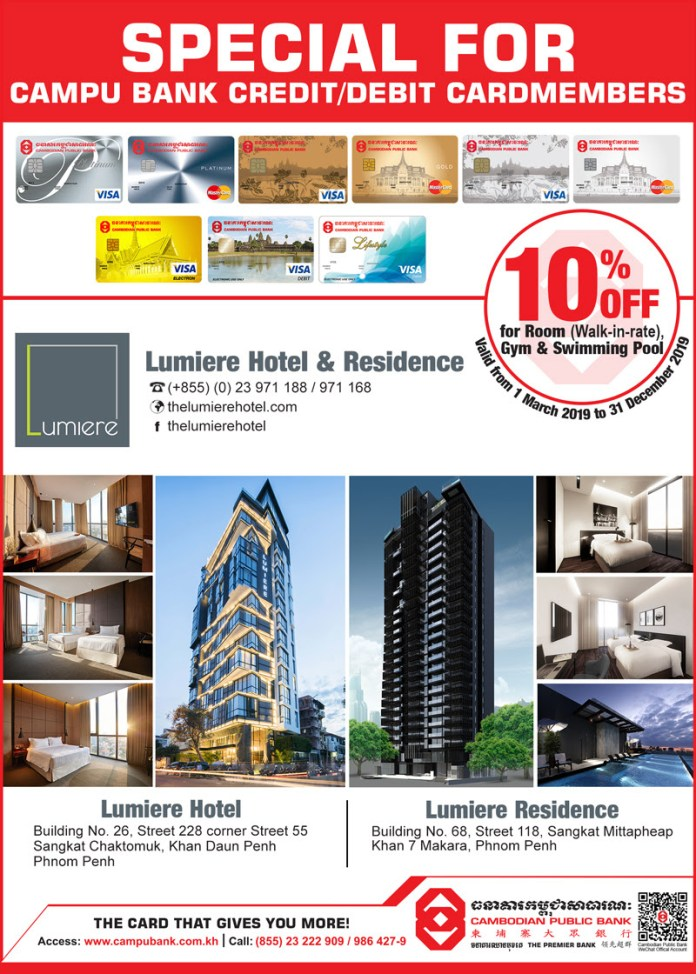 Enjoy 10% Off for Room, Gym & Swimming Pool at Lumiere Hotel & Residence by Using Campu Bank Credit/Debit Cards
