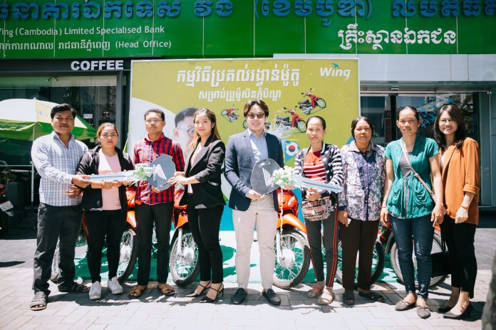 Six Lucky Winner of Honda Wave 2019 from Wing Pchum Ben Motorbike Promotion