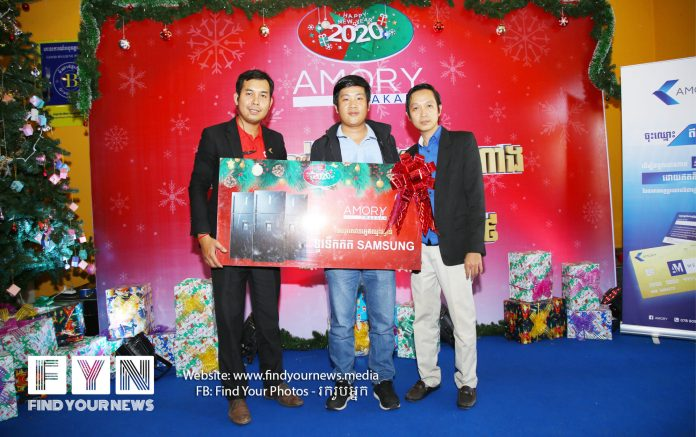 Borey Amory 7 Makara offered special prizes for customers on Christmas Season and New Year Eve 2020 @ Red Dragon