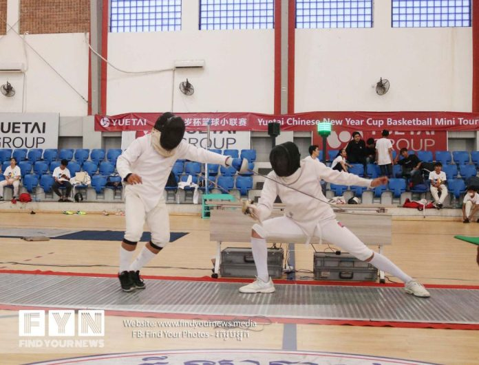 Fencing National Championship 2020 Photo Gallery