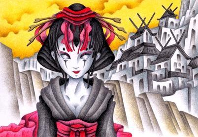 Cyborg Geisha by T. Koni