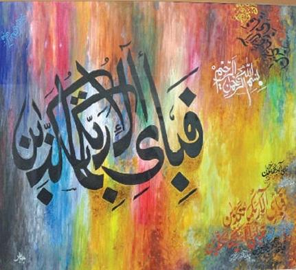 Islamic Calligraphy  Artwork for Sale  Karachi SINDH