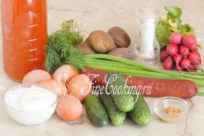 Для приготовления вкусной и освежающей окрошки возьмем несладкий квас, сметану (любой жирности), картофель, копченую колбасу (при желании можно смело заменить ветчиной, качественной вареной колбасой или сосисками), куриные яйца, огурцы, редис, зеленый лук, укроп, столовую горчицу, соль, сахар и винный уксус (как вариант - яблочный уксус, лимонный сок)
