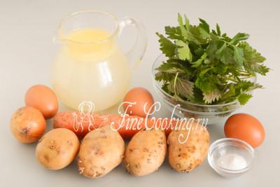 Для приготовления вкусного домашнего супа нам понадобятся следующие ингредиенты: куриный бульон (как правильно сварить прозрачный бульон [читайте в этом рецепте](/recipe/prozrachnyj-kurinyj-bulon)), картофель, морковь, репчатый лук, крапива, куриные яйца, петрушка или любая другая ароматная зелень, соль