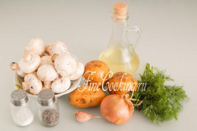 Для приготовления этого простого и вкусного блюда нам понадобятся следующие ингредиенты: картофель, свежие шампиньоны, репчатый лук, рафинированное растительное (у меня подсолнечное) масло, укроп, чеснок, соль и молотый черный перец