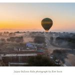 Jaipur Balloon Ride