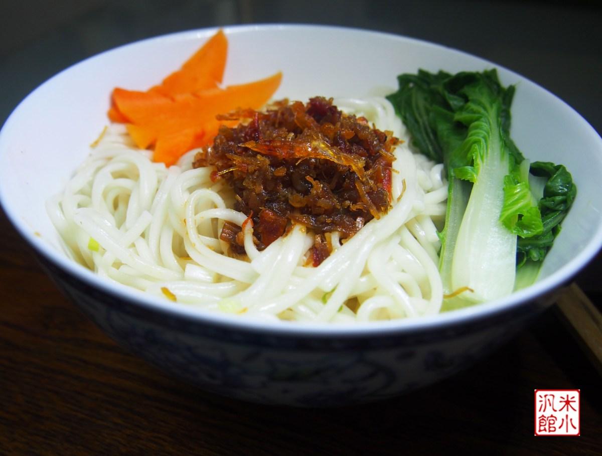 櫻花蝦干貝醬 乾拌麵 – 汎米小館