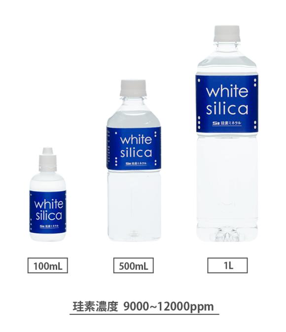 white silica img(2)