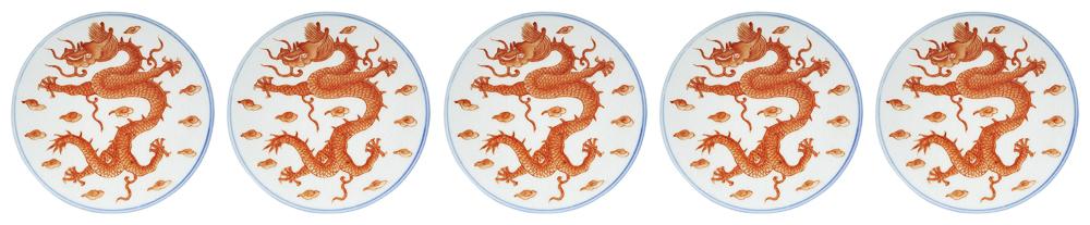 Iron-Red Painted 'Dragon' Bowls, Kangxi Marks/Period detail 2