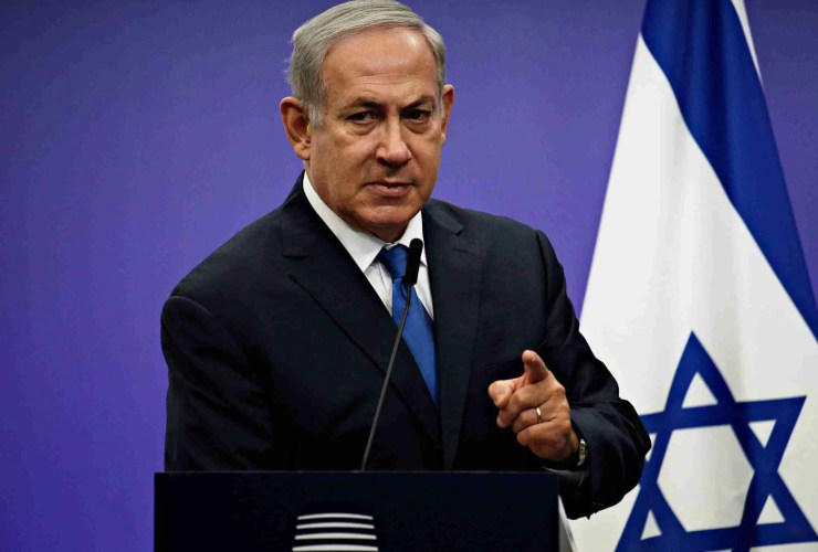 Netanyahu Destruction 18