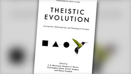 유신 진화론 - 과학적 철학적 신학적 비평 - J P Moreland