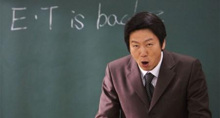 화난 선생님 - 김수로