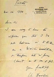 다윈의 친필 편지 - 유신 진화론을 믿으면
