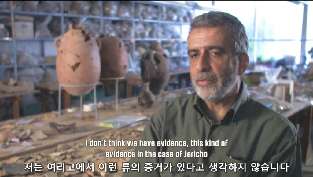 여리고를 부정하는 핑켈슈타인 - 여호수아서의 증거
