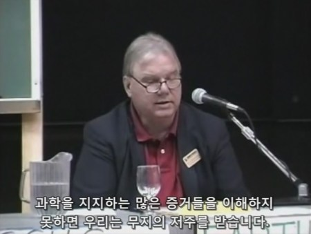 R Luther Reisbig - 3명의 진화론자 vs 켄트 호빈드