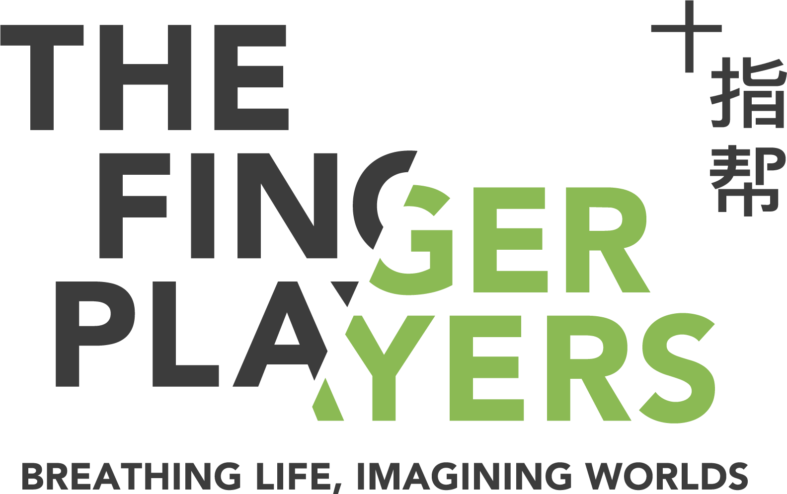 The Finger Players