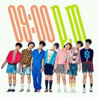 NCT Dream - 'Chewing Gum' Lirik Terjemahan
