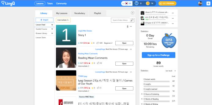 LingQ學習頁面