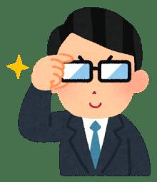 語言檢定-測試實力
