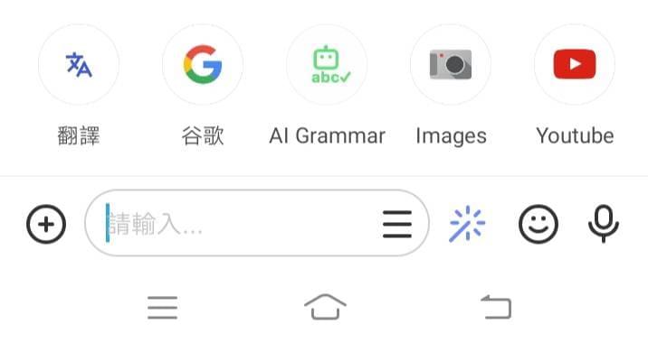 HelloTalk的文法檢查工具
