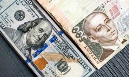 Национальный банк расширил возможности для привлечения украинскими банками «синтетических» кредитов от нерезидентов