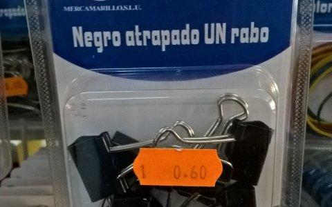 Cuando creo que el traductor ESPAÑOL ↔ INGLÉS de Google es una mierda, miro el CHINO ↔ ESPAÑOL y se me pasa