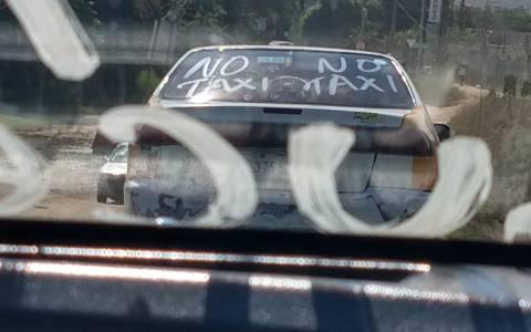 """Los """"No taxis"""" de Acapulco"""