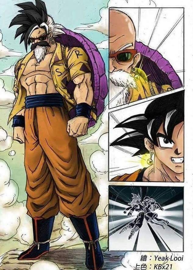 Personaje inédito de Dragon Mal Z