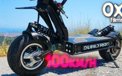 Si los quads te parecían estúpidos y peligrosos, llega... EL PATINETE DE LOS 100km/h