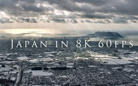Japón en 8K y 60fps
