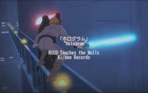 Star Wars anime opening - Hologram