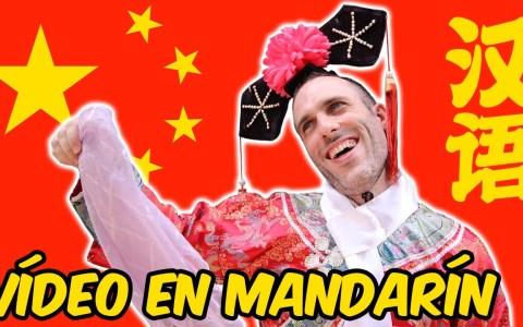 El primer vídeo de Lele y Jabiertzo íntegramente en Chino Mandarín