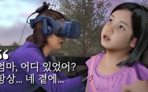 Una madre se reune con su hija muerta usando realidad virtual