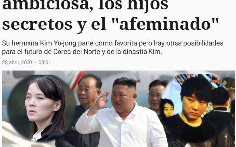 """Kim Jong Un tiene un hermano mayor, pero fue descartado por su padre como líder por ser demasiado """"afeminado"""""""
