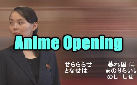 Kim Yo Jong Anime Opening: Kim Jong DOS.