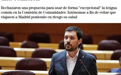Intérpretes para traducir el catalán en plena pandemia...